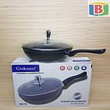 Сковорода сотейник с керамическим покрытием Размер 28 см Giakoma 1015/28, фото 2