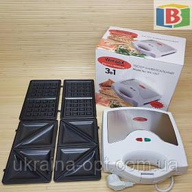 Тостер универсальный 3 в 1. Бутербродница, гриль, вафельница, сэндвичница Winpex -1057