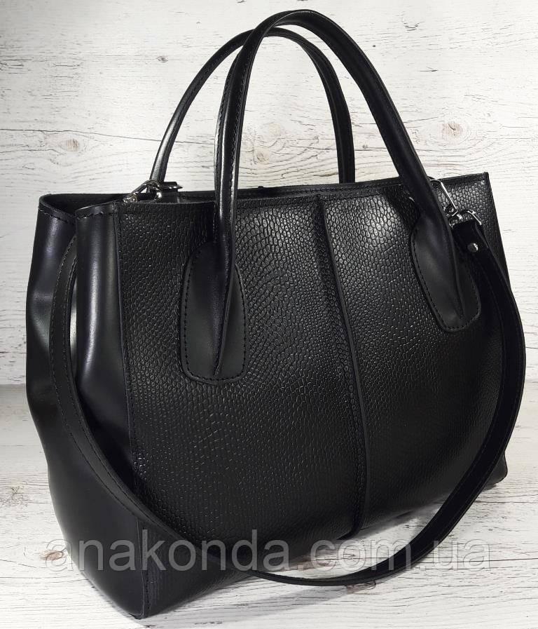 51-2 Натуральная кожа Сумка женская кожаная сумка черная Сумка из натуральной кожи черная Женская сумка черная