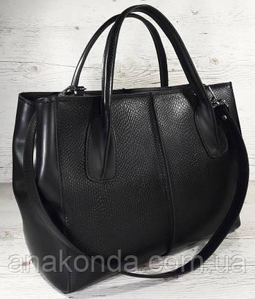 51-2 Натуральная кожа Сумка женская кожаная сумка черная Сумка из натуральной кожи черная Женская сумка черная, фото 2