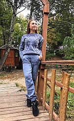 Вязанный теплый прогулочный костюм Миледи