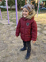 Модная зимняя куртка для мальчика (рр.92-128), фото 1