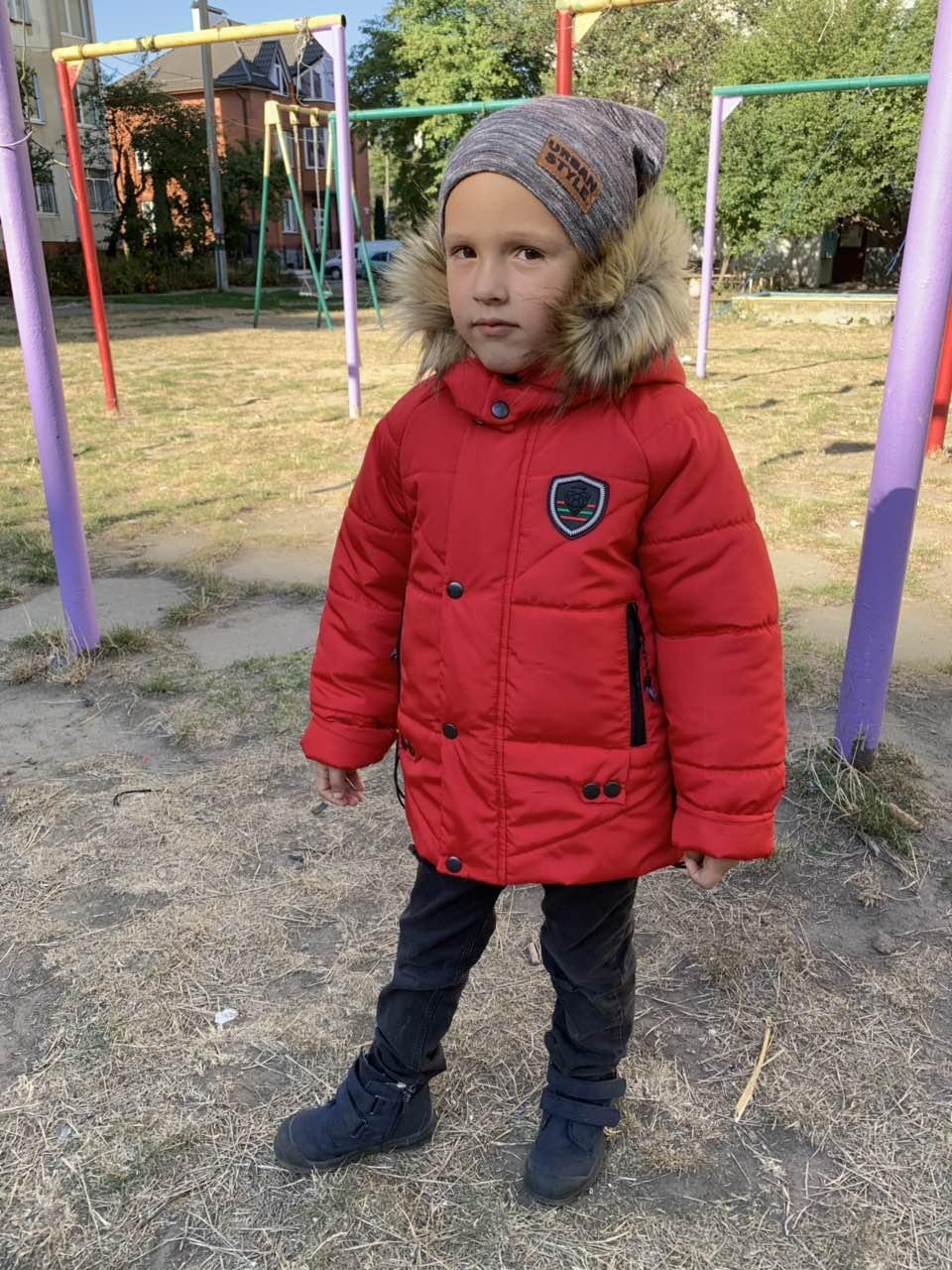 Красивая детская куртка для мальчика (рр.92-128)