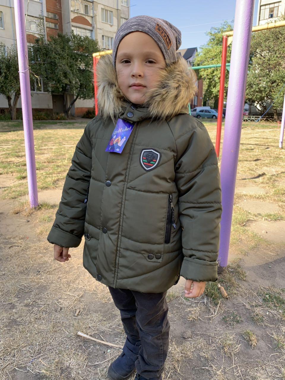 Зимняя куртка для мальчика цвет хаки