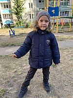 Модная куртка для мальчика (рр.92-128), фото 1