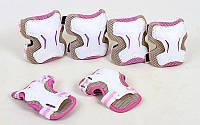 Защита наколенники, налокотники, перчатки Zelart GRACE (р-р M-L, бело-розовый), фото 1