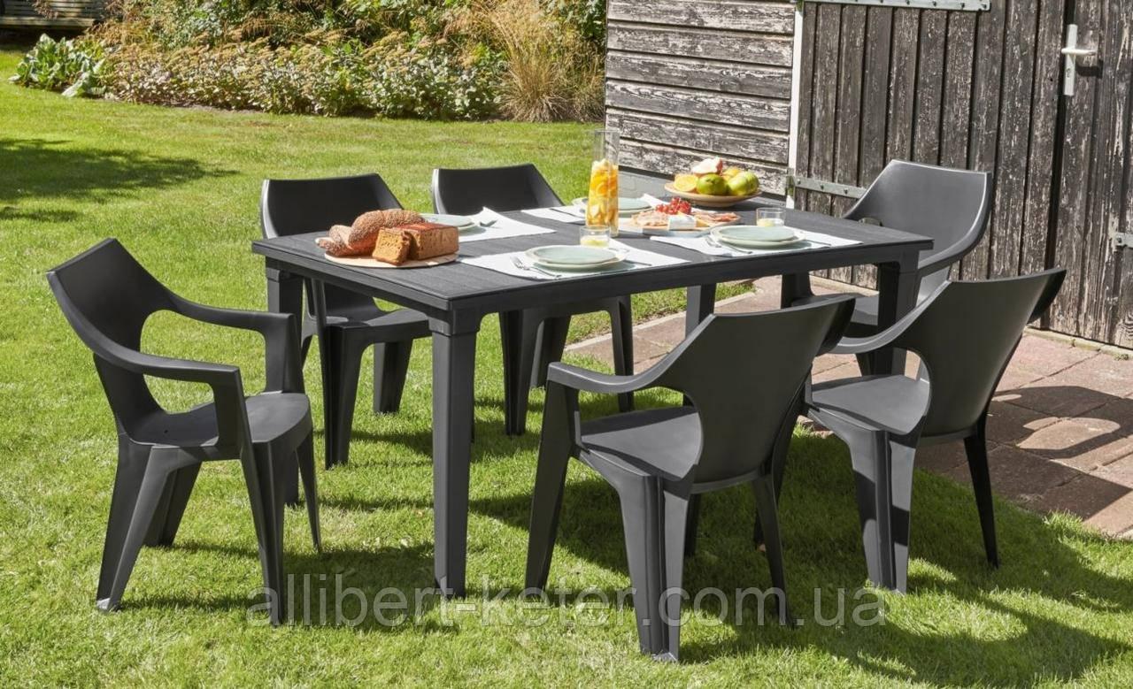 Набір садових меблів Dante Futura Dining Set зі штучного ротанга ( Allibert by Keter )