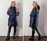 Женская зимняя куртка удлиненная Плащевка на синпоне + овчина Размер 44-46 48-50 52-54 В наличии 3 цвета, фото 7