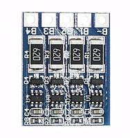Модуль балансировки заряда АКБ 4S, 4.2В 16.8 BMS