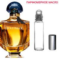 Парфюмерное масло (концентрат)  Shalimar Ode a la Vanille - 6мл.-10мл.-15мл.