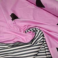 Сатин треугольник на розовом ширина 220 см