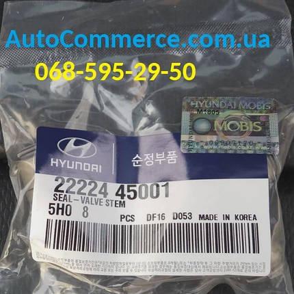 Сальник клапана Hyundai HD65, HD72, Богдан А069, Хюндай HD (2222445001), фото 2
