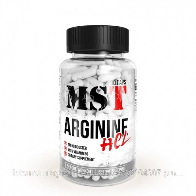 MST Sport Nutrition, Аргинин Arginine HCL, 90 капсул