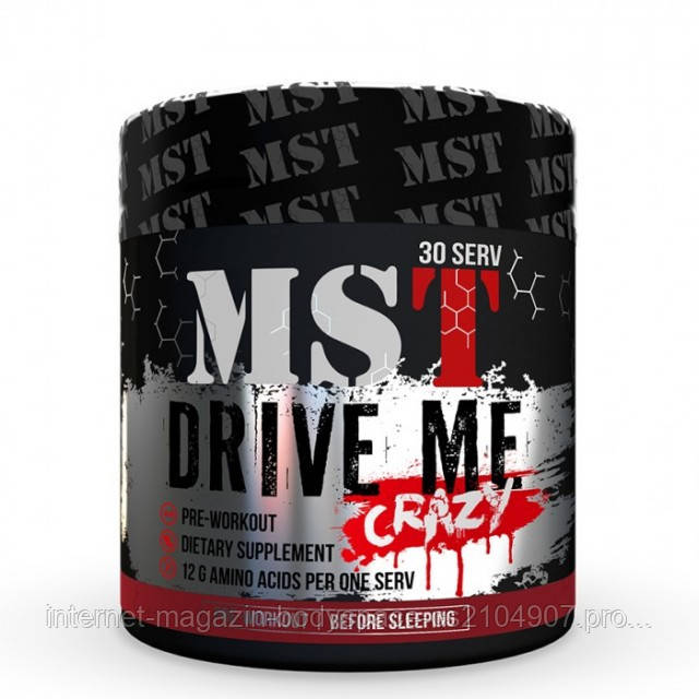 MST Sport Nutrition, Предтреник Drive Me Crazy, 300 грамм