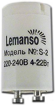 Стартер Lemanso 220V 4-22W S-2 D100