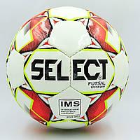Мяч для футзала №4 ламинированный ST MASTER (красно-белый, сшит вручную), фото 1