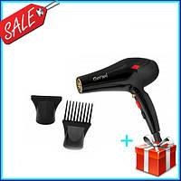 Фен для волос Gemei GM-1767 3000W с насадками для укладки, небольшой фен Джемей + подарок