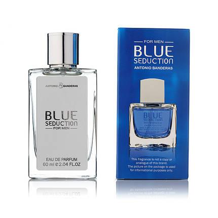 Antonio Banderas Blue Seduction for men - Travel Spray 60ml, фото 2