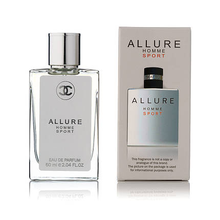 Chanel Allure Homme Sport - Travel Spray 60ml, фото 2