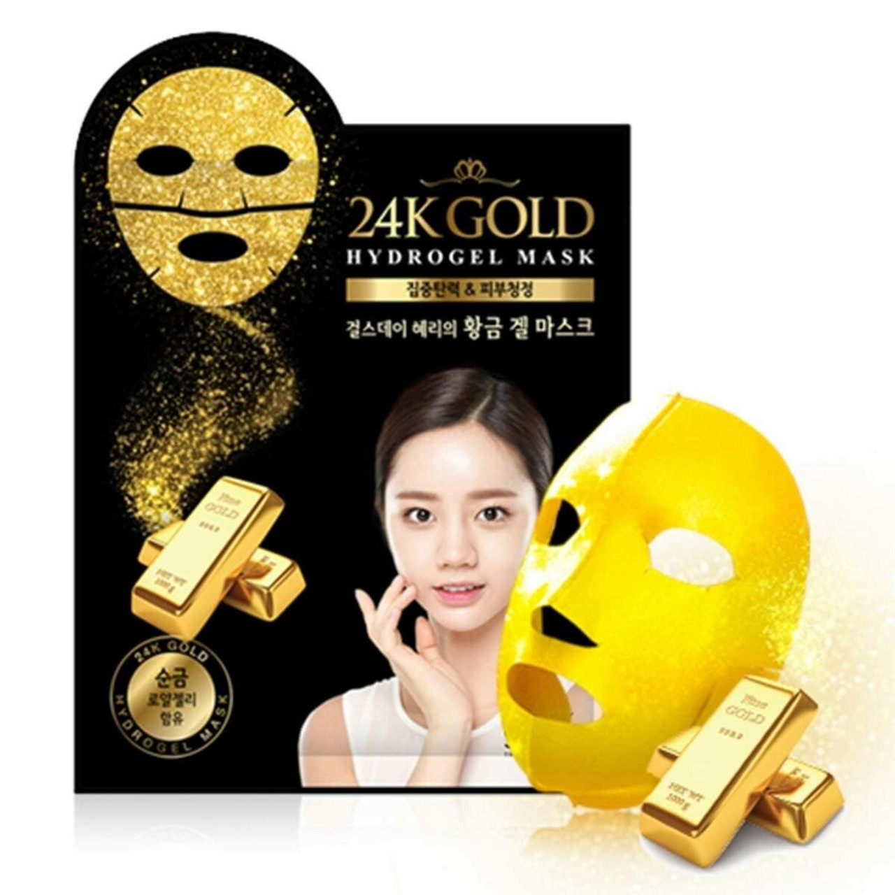 Гідрогелева маска для обличчя Scinic Hydrogel Mask Золото 28 г