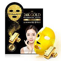 Гідрогелева маска для обличчя Scinic Hydrogel Mask Золото 28 г, фото 1