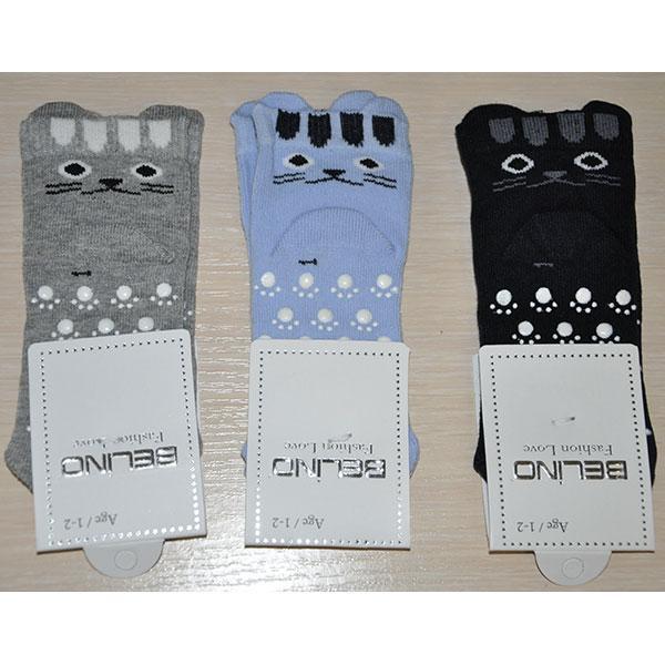 Детские демисезонные носочки для  мальчиков с тормозами  ( мин. заказ 12 шт.в уп.)