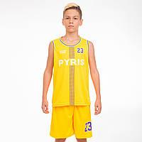 Форма баскетбольна підліткова NBA PYRIS 23 BA-0837-3