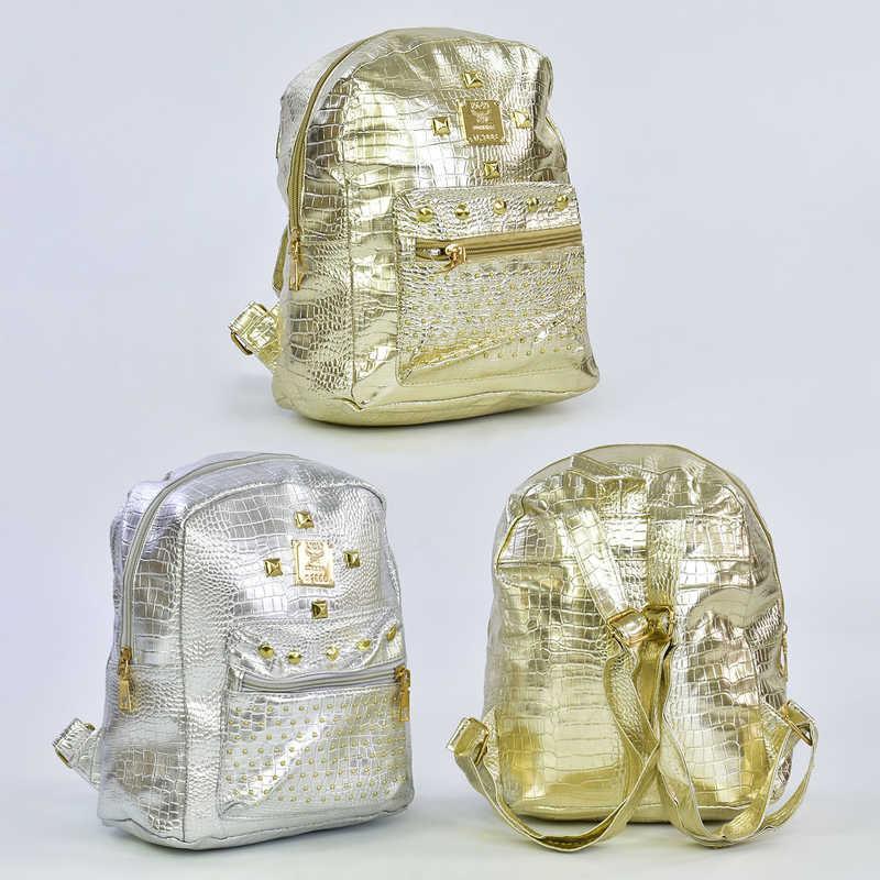 Детский рюкзак C 31871 (100) 2 цвета