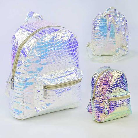 Детский рюкзак Перламутр С 31870 (60) 2 вида, фото 2