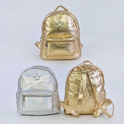 Детский рюкзак С 32087 (60) 2 цвета , фото 2