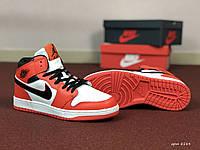 Женские кроссовки Nike Air Jordan 1 Retro (оранжево-белые)
