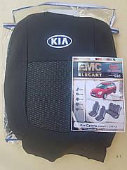 Авточехлы Kia Carens (5 мест) 2006-2012 г