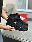 Чоловічі зимові кросівки Nike Air Force 1 LV8 High (чорні), фото 4