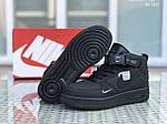 Чоловічі зимові кросівки Nike Air Force 1 LV8 High (чорні), фото 5
