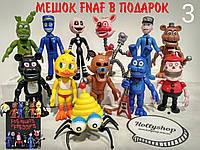 Комплект фигурок ФНАФ + в подарок мешок из игры «Пять ночей с Фредди» (FNAF) 12 штук, ~ 10см