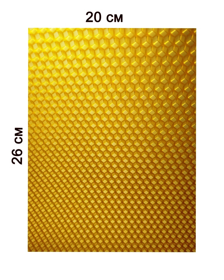 Цветная вощина желтая. Цена за лист 20х26 см