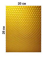 Цветная вощина желтая. Цена за лист 20х26см