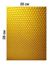 Кольорова вощина жовта. Ціна за лист 20х26 см