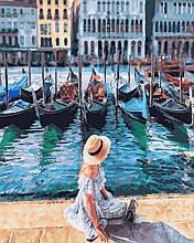 Картина по Номерам 40x50 см. Полдень в Венеции Rainbow Art