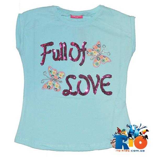 """Детская футболка """"Fullof Love""""(пайетки перевертыши) , для девочек от 5-8 лет (4 ед. в уп.)"""