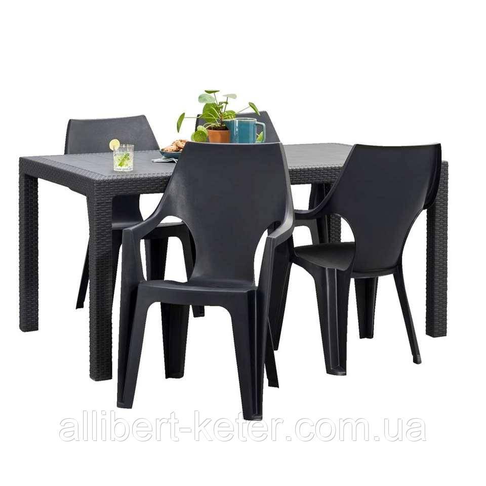 Набор садовой мебели Dante Melody Dining Set из искусственного ротанга