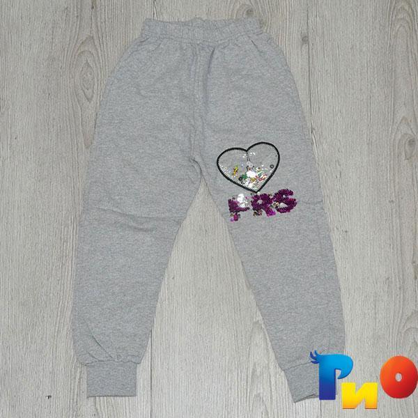 Детские спортивные штаны ,трикотаж, для девочек возраст 6 лет (1 ед в уп)