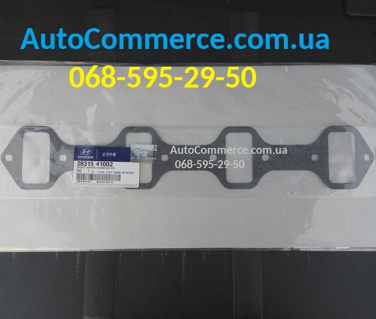Прокладка впускного коллектора Hyundai HD65, HD72, Богдан А069, Хюндай HD (2831541002)