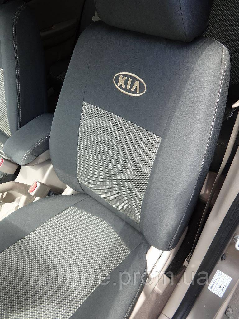 Авточехлы Kia Cerato 2008-2013 г Эконом