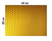 Кольорова вощина жовта. Ціна за 1 аркуш 26х41 см