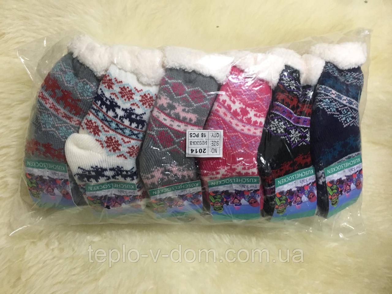 Шерстяные носки на меху детские 0-12,12-24,24-36мес