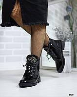 """Ботинки """"Рита_Лак """"  Черные. Дэми."""