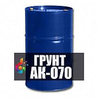 Грунт АК-070 для грунтования деталей из алюминиевых, магниевых, титановых сплавов и стали