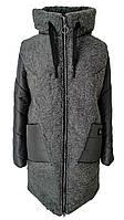 Женская зимняя куртка парка от производителя  44-52  графит