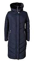Зимние женские куртки  больших размеров 52-60 синий